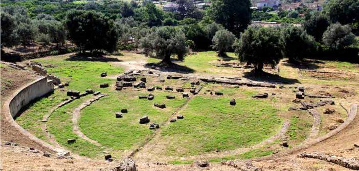 Teatro Greco Romano Parco Locri Epizefiri Calabria Contatto