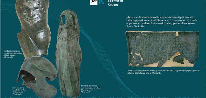I Bronzi Del Santuario di Punta Stilo Calabria Contatto