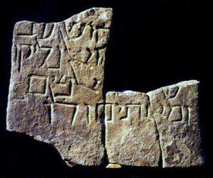 Iscrizione Funeraria Museo Crotone Ebraica Calabria Contatto