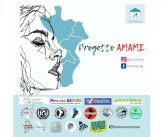 Amami: il progetto che rispetta le nostre spiagge