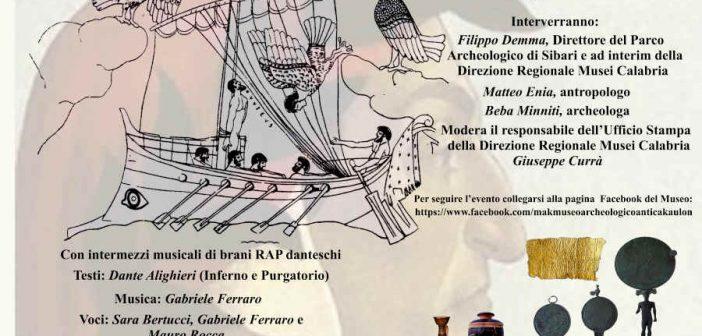"""Il Museo archeologico dell'antica Kaulon apre la mostra """"Riti per l'ultimo viaggio"""""""
