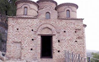 Cattolica Stilo Direzione Musei Calabria Contatto