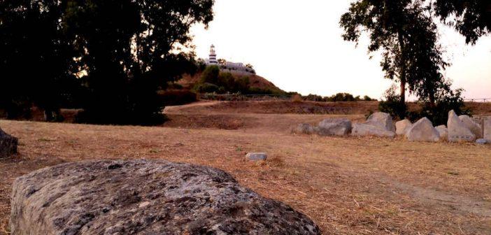 Antica Kaulon Faro Calabria Contatto